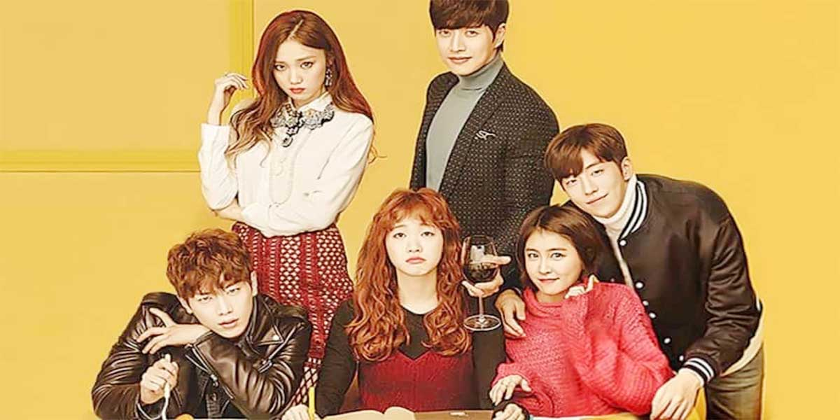 Cheese In the Trap Season 2 Release Date